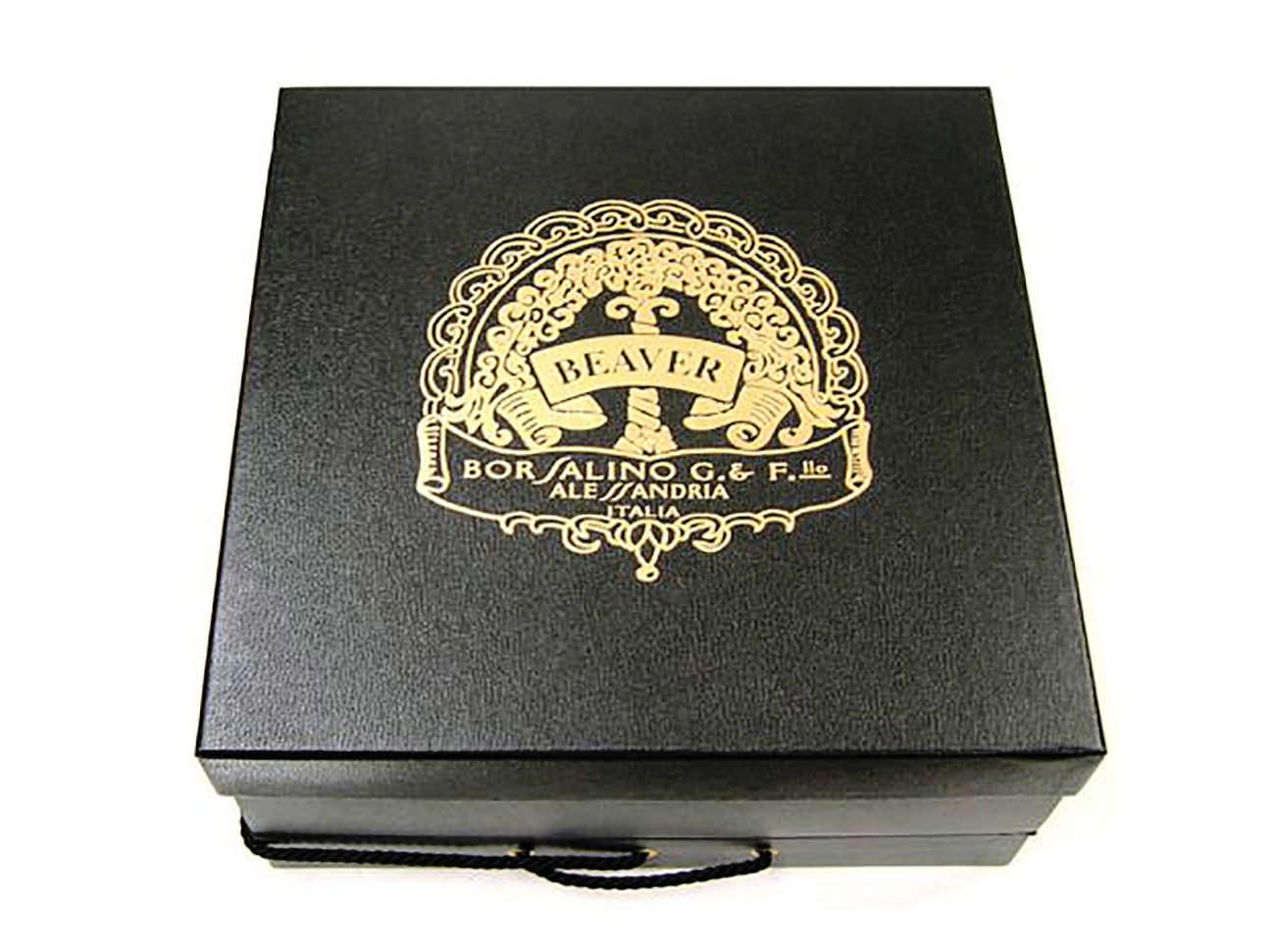 57eb71c4eaa002fa3bf1b35e_BEAVER Box