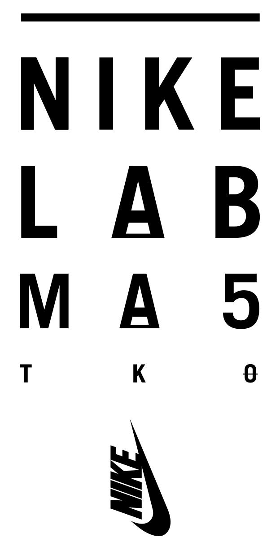 58341c882ca06fbf2bd74354_nikelab_ma5_logo